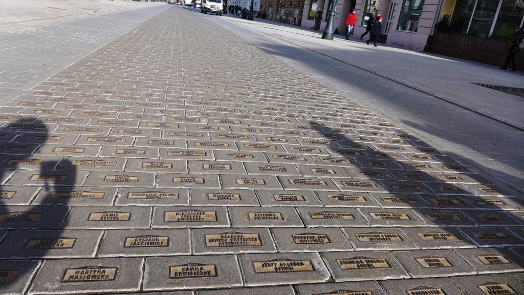 pomniki Lodzi - kostka ulicy Piotrkowskiej